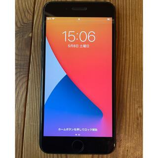 Apple - iPhone7plus