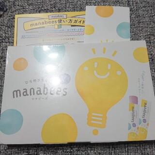 【新品】ひらめき生ゼリー マナビーズ 30包(その他)