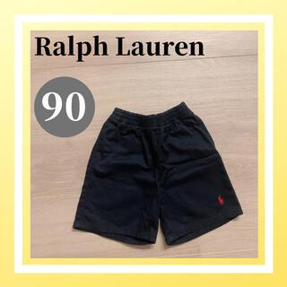 ポロラルフローレン(POLO RALPH LAUREN)の新品未使用 POLO Ralph Lauren ラルフローレン ショートパンツ(パンツ/スパッツ)
