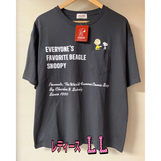 ピーナッツ(PEANUTS)の新品 スヌーピー チャーリーブラウン ポケット付き Tシャツ   LLサイズ(Tシャツ(半袖/袖なし))