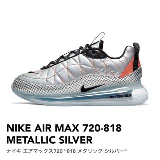 """ナイキ(NIKE)のNIKE AIR MAX720  """"818メタリックシルバー""""(スニーカー)"""