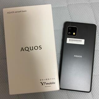 アクオス(AQUOS)のAQUOS Sense4 新品未使用(スマートフォン本体)