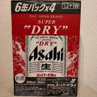 アサヒ(アサヒ)のアサヒ スーパードライ  [ ビール 350ml×24本 ](ビール)