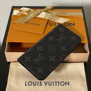 ルイヴィトン(LOUIS VUITTON)のルイヴィトン iPhone X,XS  モノグラムケース(iPhoneケース)