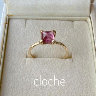 【クロチェcloche】ピンクトルマリンのスクエアリング9号指輪