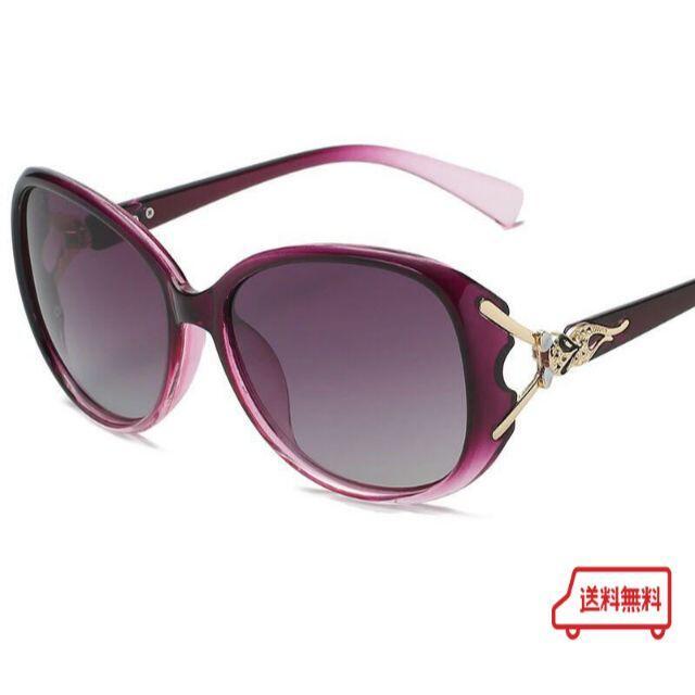 【水曜限定価格】偏光サングラス 紫外線カット UV400 99%カット レディースのファッション小物(サングラス/メガネ)の商品写真