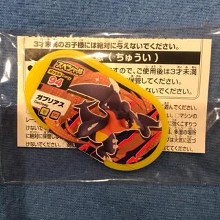 ポケモン - ポケモンメザスタ