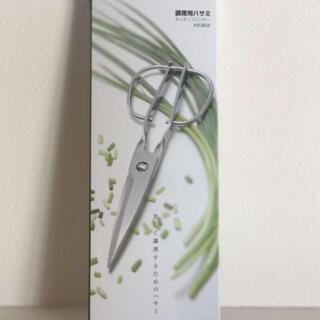 新品 鳥部製作所 キッチンスパッター KS-203オレンジページ調理用はさみ(その他)