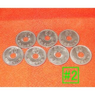 ★旧50円ニッケル貨 7枚 S34、S36~S41★#2(貨幣)