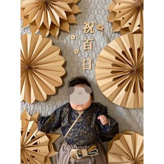 ペーパーファン お食い初め 祝百日 おうちスタジオ 飾り 誕生日 熨斗アート(その他)
