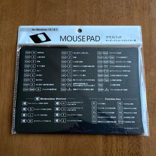 マウスパッド キーボードショートカットキー表 モノクロ(PCパーツ)