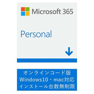 Microsoft 365 Personal ダウンロード版 (PC周辺機器)
