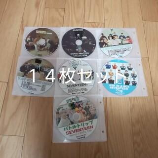 SEVENTEEN - SEVENTEEN セブチ DVD 14枚セット