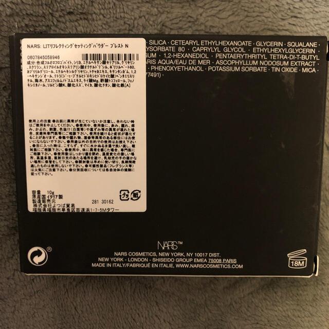 NARS(ナーズ)のNARS ライトリフレクティングセッティングパウダー プレスト 10g  コスメ/美容のベースメイク/化粧品(フェイスパウダー)の商品写真