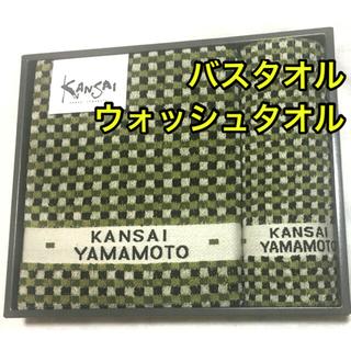 Kansai Yamamoto - バスタオル ウォッシュタオル 2点セット kansai yamamoto