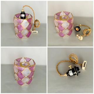 天井照明 Shell/PPU ペンダントライト スイッチ付 E26ソケット(天井照明)