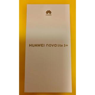 HUAWEI - HUAWEI nova lite 3+ ミッドナイトブラック【新品・未開封】