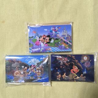 Disney - ディズニー アートメモ 3冊セット