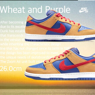 NIKE - 【26.0cm】DUNK LOW WHEAT and PURPLE SB