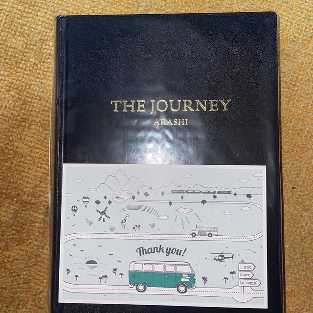 嵐(アラシ)の嵐 THE JOURNEY エンタメ/ホビーの本(アート/エンタメ)の商品写真