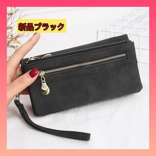 【大人気商品】 長財布 ブラック ポケット多数 収納豊富 サイフ レディース(財布)
