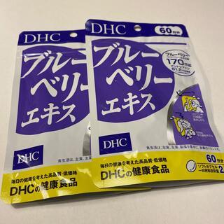 ディーエイチシー(DHC)のDHC ブルーベリーエキス 60日分✖️2袋(その他)