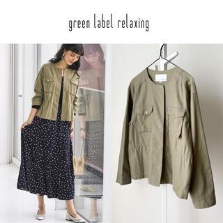 グリーンレーベルリラクシング(green label relaxing)のgreen label relaxing ウエストギャザーワークブルゾン (ブルゾン)
