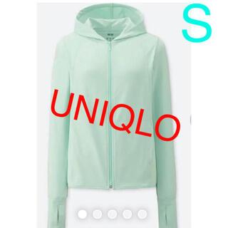 UNIQLO - UNIQLO ユニクロ エアリズム UVカットメッシュパーカー Sサイズ