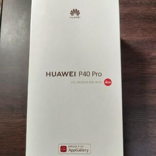 HUAWEI - 【美品】Huawei P40 Pro 5G,8GB256GB,SIMフリー
