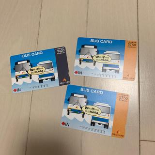 和歌山バスカード