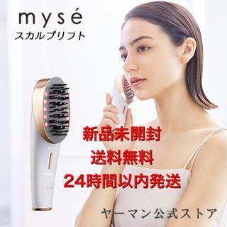 YA-MAN - 【新品未使用】ヤーマン ミーゼ スカルプリフト