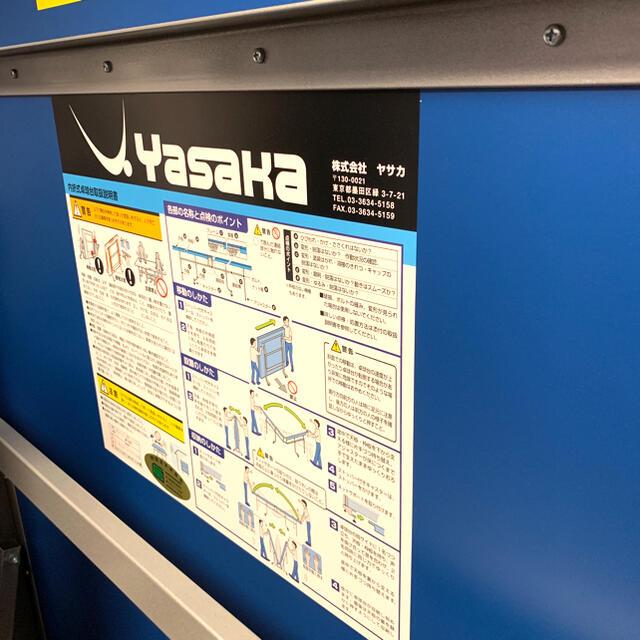 Yasaka(ヤサカ)の⭐︎2回使用⭐︎卓球台【Yasaka】ヤサカ MT-607  内折式  スポーツ/アウトドアのスポーツ/アウトドア その他(卓球)の商品写真