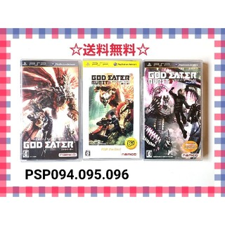 プレイステーションポータブル(PlayStation Portable)のPSP 3本まとめ売り(携帯用ゲームソフト)