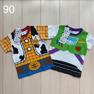 Disney - 【Disney】トイストーリー Tシャツ 2点セット 90