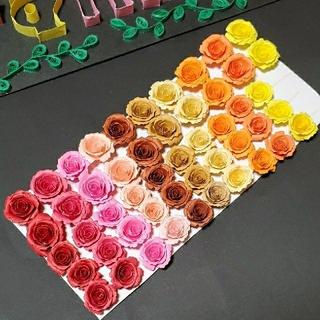 新作 ◎レメリア shop◎デコパーツ 花 中小 全50個 クイリング 紙花(ドライフラワー)
