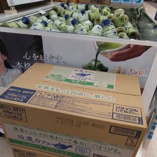 コカコーラ(コカ・コーラ)の綾鷹カフェ 抹茶ラテ24本(ソフトドリンク)