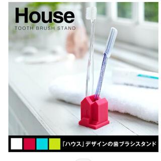 新品 歯ブラシスタンド ヤマザキ 白(歯ブラシ/歯みがき用品)