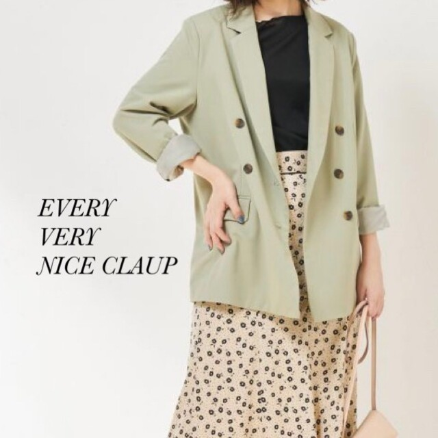 NICE CLAUP(ナイスクラップ)の新品 EVERY VERY NICE CLAUP テーラードジャケット レディースのジャケット/アウター(テーラードジャケット)の商品写真