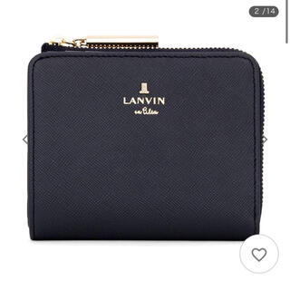 ランバンオンブルー(LANVIN en Bleu)のランバンオンブルー 折りたたみ財布(財布)