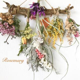 香り立つ無農薬 ローズマリーの太木ガーランド 希少ルビークラスターのスワッグ
