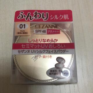 セザンヌケショウヒン(CEZANNE(セザンヌ化粧品))のセザンヌ UVシルクフェイスパウダー 01 ライト(10g)(フェイスパウダー)