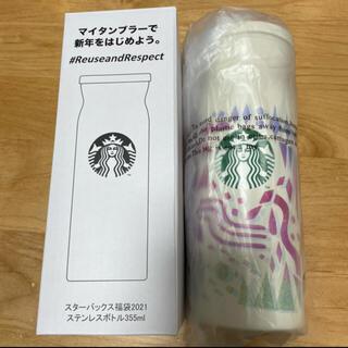 Starbucks Coffee - 【新品未使用】スターバックス 2021年 福袋タンブラー