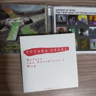 放熱への証CDセット