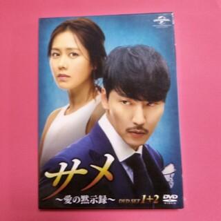 韓国ドラマ「サメ」DVD(TVドラマ)