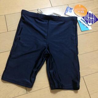 【新品タグ付き】水着 男児ボーイズ 160cm  のびるゼッケン付き(水着)