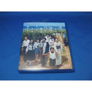 ★☆さとうきび畑の唄 完全版 [Blu-ray Disc]☆★(TVドラマ)