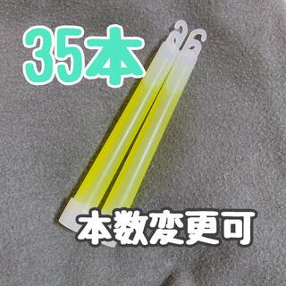 ルミカライト 緑(ペンライト)
