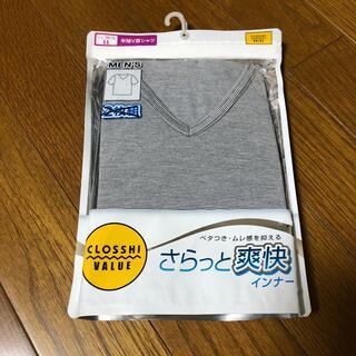 シマムラ(しまむら)のメンズインナー 【新品・未使用】★値下★(シャツ)