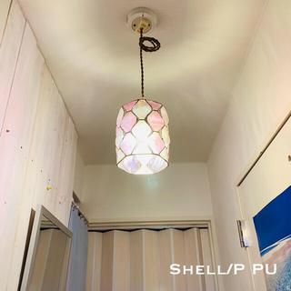 天井照明 Shell/PPU ペンダントライト スイッチ付 E26ソケット