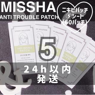 MISSHA ニキビパッチ ニキビ跡